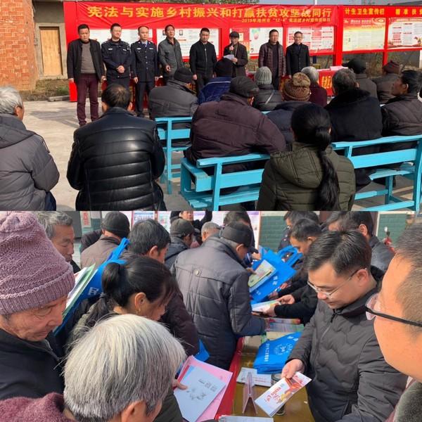 20191204乌沙镇人大代表积极参加宪法宣传周活动.jpg